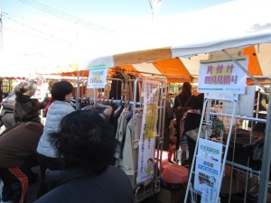 11月11日行田市商工祭へ出店します