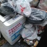 不法投棄の回収「マンションゴミ置き場」