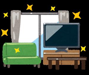 room_living_clean